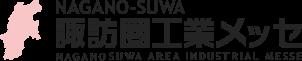 「第11回 川崎国際環境技術展」に協賛・出展いたします